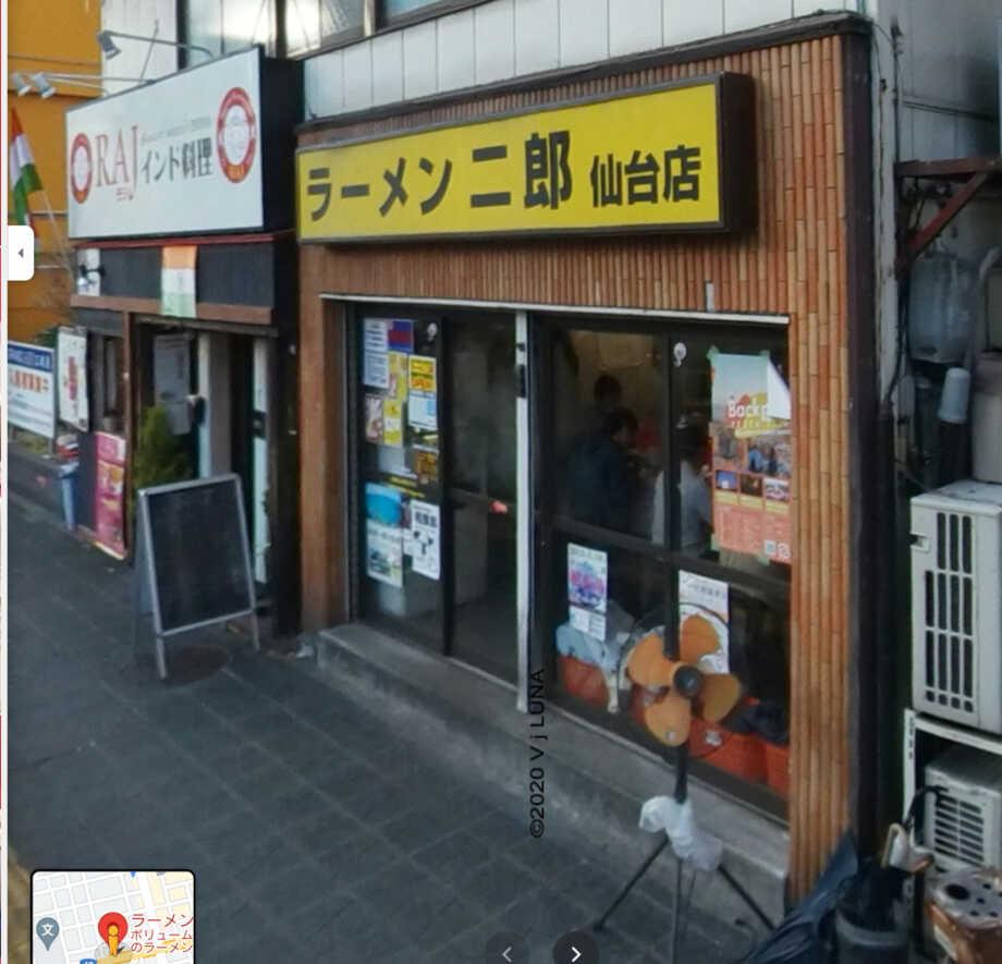 ラーメン二郎仙台店店頭写真