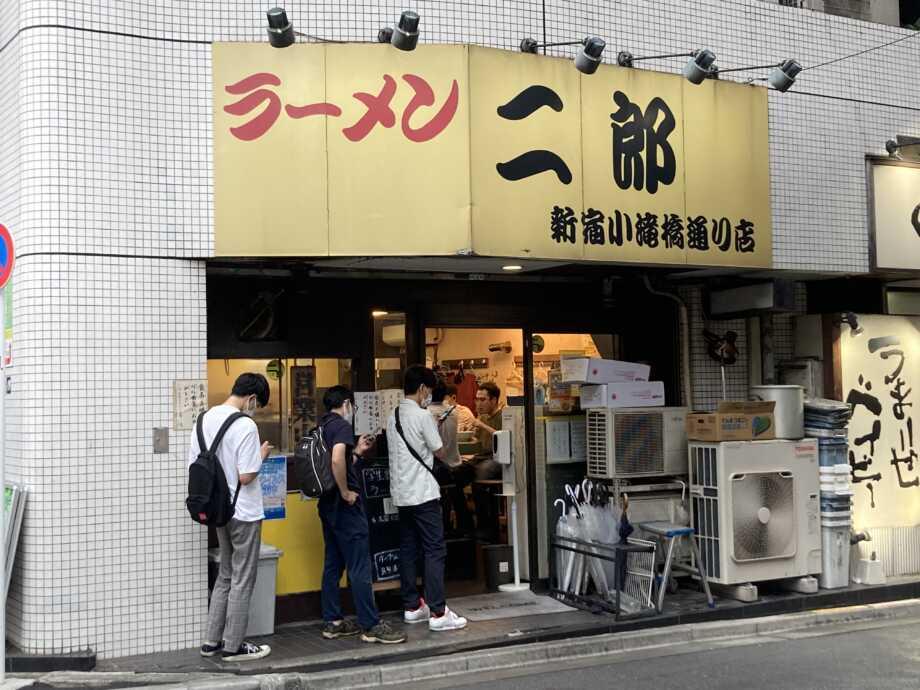 ラーメン二郎小滝橋通り店店頭写真